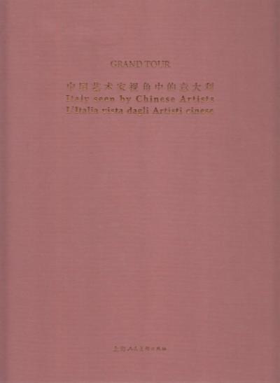 Grand tour. italy seen by chinese artists. l'italia vista dagli artisti cinese - Mammucari Renato (a Cura Di)