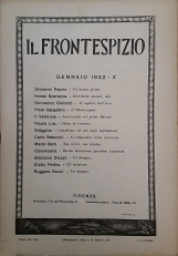 RIVISTA IL FRONTESPIZIO 1932 - X ANNATA COMPLETA