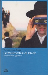 LE METAMORFOSI DI ISRAELE