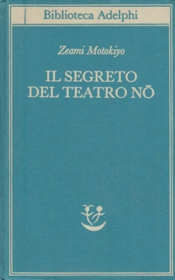Il segreto di teatro no