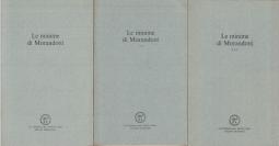 Minime, con una nota introduttiva di Paolo Volponi - Italo Zingarelli