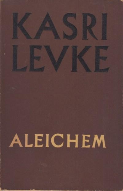 Kasrilevke - Aleichem Shalom