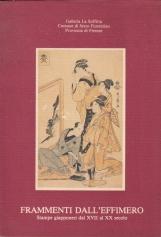 Frammenti dall'effimero. Stampe giapponesi dal XVII al XX secolo
