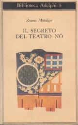 Il segreto del Teatro No