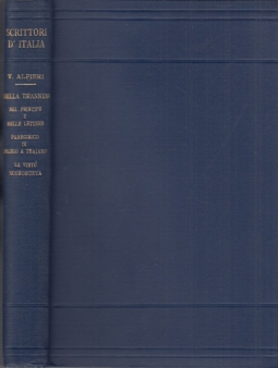 Dlla Tirannide del Principe e delle Lettere, panegirico di Plinio a Traiano, La Virtu' sconosciuta
