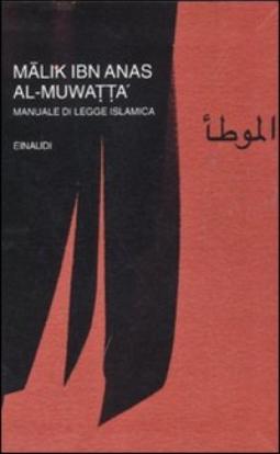 Al-Muwatta' Manuale di legge islamica