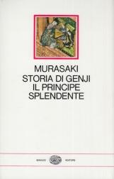 Storia di Genji il principe splendente
