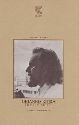 Tre poemetti (Crisotemi, Elena, Ismene). Testo greco a fronte