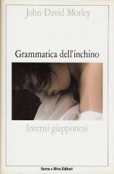 Grammatica dell'inchino. Interni giapponesi