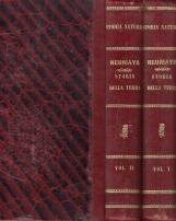 Storia della terra. Volume primo: Geologia Generale, Volume secondo: Geologia Descrittiva
