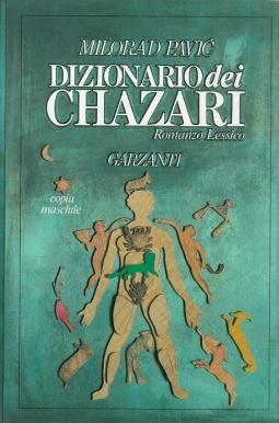 Dizionario dei Chazari. Copia maschile