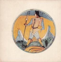 Ceramiche antiche di Montelupo