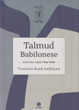 Talmud babilonese. Trattato Rosh haShan?. Testo ebraico a fronte