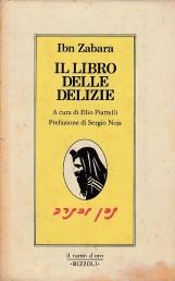 Il libro delle delizie A cura di Elio Piattelli