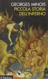 Piccola storia dell'inferno