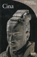Cina. Dalla fondazione dell'impero alla dinastia Ming