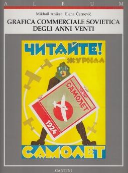 Grafica commerciale sovietica degli anni venti
