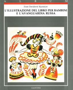 L'illustrazione del libro per bambini e l'avanguardia russa