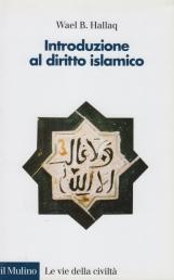 Introduzione al diritto islamico