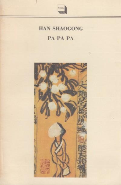 Pa pa pa - Shaogong