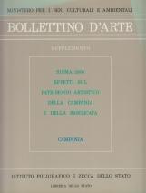 Bollettino d'arte. Supplemento: Sisma 1980 effetti sul patrimonio artistico della Campania e della Basilicata. Campania.