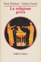 La religione greca