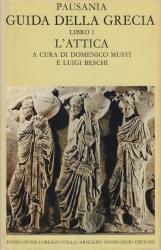 Guida della Grecia. Libro I L'Attica