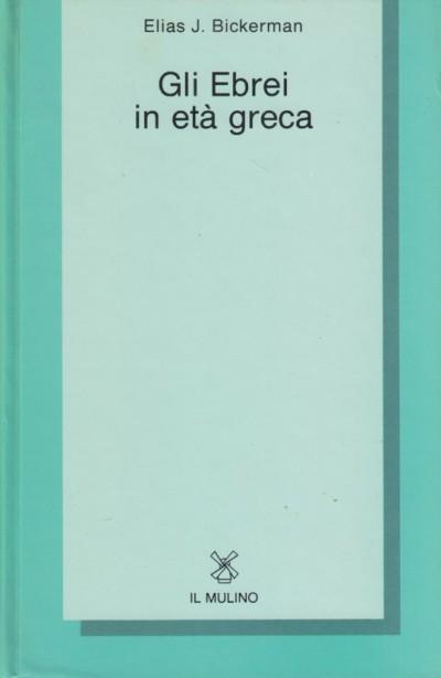 Gli ebrei in età greca - Bickermn J. Elias