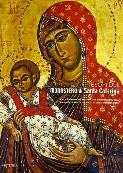 I tesori del monastero di Santa Caterina