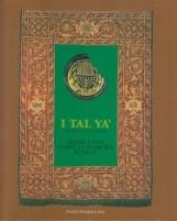I Tal Ya' (Isola della rugiada divina) Duemila anni di Arte e vita ebraica in Italia